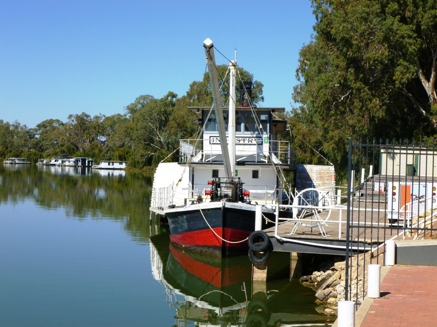 PS industry on the Renmark river bank 2020